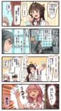 めんそーれー【20】