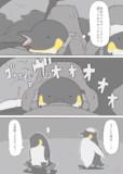 エンペラーペンギン19 メロディーライン