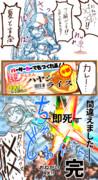 【新連載!?】おねがい、XX(ダボーエックス)‼