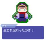 【ドット】キャプテン