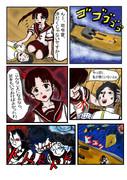 火遊び45