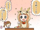 馬になった仁奈ちゃん