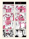 金カムMMD 気まぐれメルシィ ファン漫画