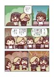 白坂小梅と女の子