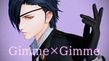 【MMD刀剣乱舞】Gimme×Gimme / 燭台切光忠