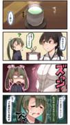 ゆれ【24】