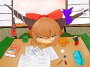 試験勉強で全然かまってもらえず拗ねる鬼