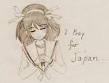 I Pray for Japan...