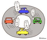 煽り運転専用道路