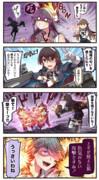 10門の主砲はダテじゃないのよ!【26】