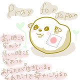 Pray for 「JAPAN」