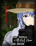 [MMD艦これ]ローン・サバイバー(2014年)