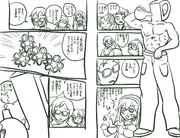草~銀の闘い