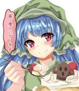 袿姫食べさせてくれるケーキ様