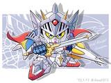 Versal Knight