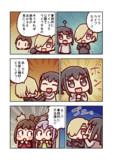 白坂小梅とゲリラライブ