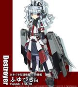 【艦船擬人化】あきづき型護衛艦II「ふゆづきII」