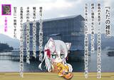 お正月に宮島参りに行ってきた。