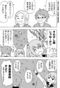「恋する小惑星」二次創作「星咲高校」