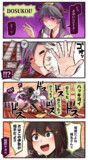 SUMOU【29】
