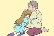 ドラマ放送記念 おばあちゃん大好き子 ロリ