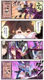 大関 伊勢ノ海【30】