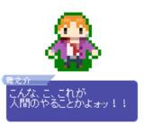 【ドット】雨生龍之介