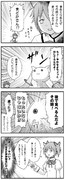 まどマギ漫画「続・替え玉」