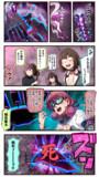 AKASHI DIES TWICE【32】