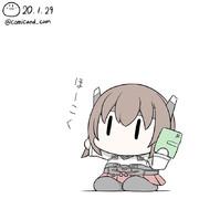 大鳳 艦これワンドロ 200129