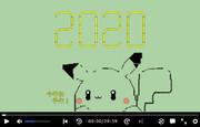 【コメントアート】ピカチュウ(ミスド福袋2020.ver)