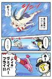 正月に箱根駅伝を見ていて思いついたネタ3