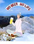 雪山女子とビール飲みませんか^^