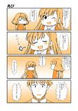 アイマス漫画 第16話「再び」