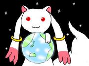 地球はQB星人に狙われている!