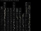 [デレステ譜面]Unlock Starbeat(MASTER+)