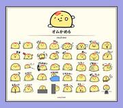【LINEスタンプ】オムかめ6