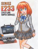 鉄道擬人化 中央線快速E233系
