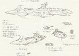 ジーゼリア級駆逐艦(ガミラス新型駆逐艦2199化計画)