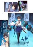 戦艦加賀【40】