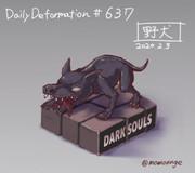 ほぼ毎日デフォルメ#637 野犬