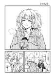 あんきら漫画『おさげの日』