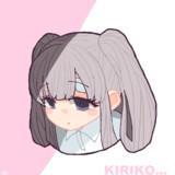 霧子...