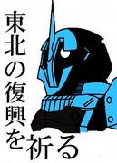 ペイント画-7(改)