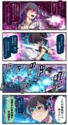 不明なユニット【42】