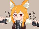 恵方巻を食べるリランちゃん