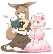 No.133 & No.869