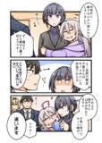 輝子と千夜ちゃんイベント漫画