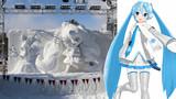 第71回さっぽろ雪まつり【西11丁目・雪ミク広場】