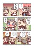 久川颯とP